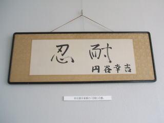 円谷幸吉の画像 p1_29